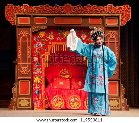 Chinese Cantonese Opera actress - stock photo
