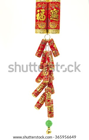 "Chinese characters that Providence Red background. isolated on white background isolated, Chinese character""FU"" mean good luck ,fortune and blessing - stock photo"