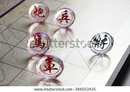 Chinese chess in a row