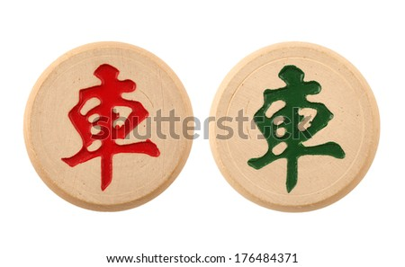 Chinese chess pieces (vehicle) on white background - stock photo
