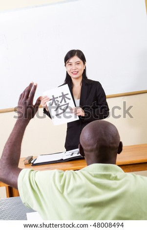 chinese class - stock photo
