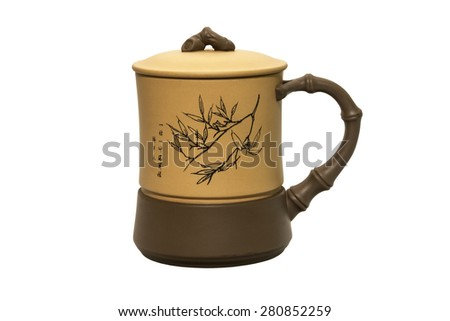 Chinese clay cup isolated on white background. - stock photo