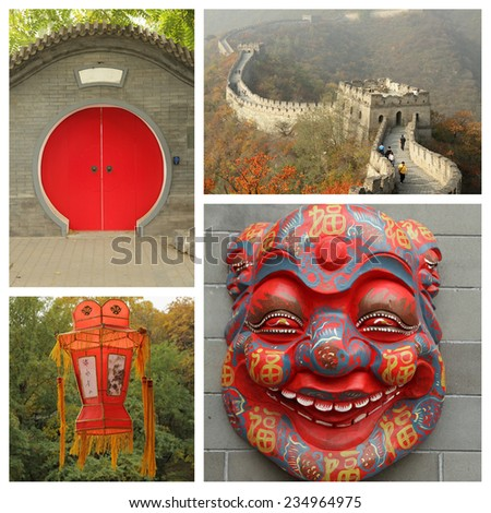 chinese collage - stock photo