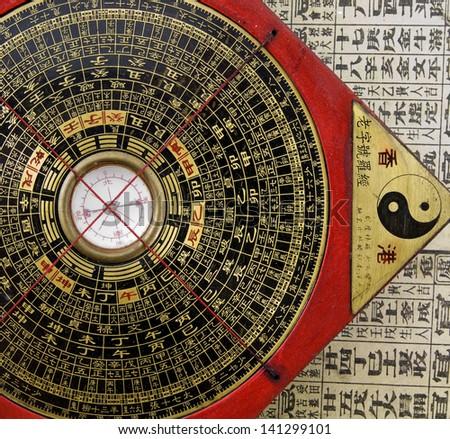 Chinese Compass - stock photo