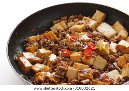Chinese cooking, sichuen food Mapo tofu - stock photo