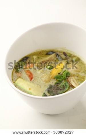 Chinese cuisine served in a bowl