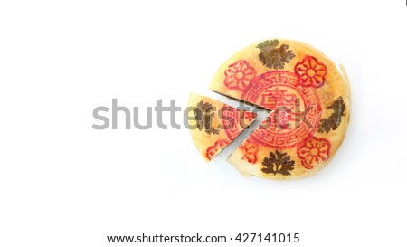 Chinese curry moon cake, the Chinese words on the moon cake is 'curry', not a logo or trademark on isolated white background, empty space for publicity information or advertising text - stock photo