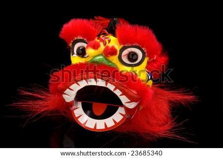 Chinese dancing lion head. - stock photo