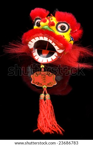 Chinese dancing lion head Decoration. - stock photo