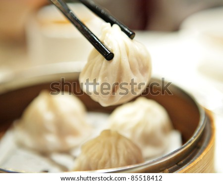 chinese dim sum - stock photo