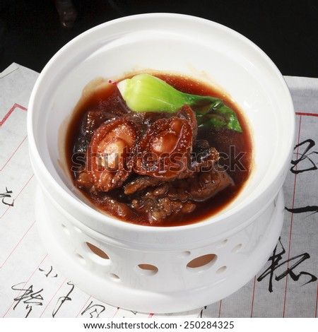 Chinese dishes, braised abalone - stock photo