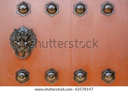 chinese door - stock photo