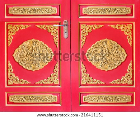 Chinese door texture at Wat Leng Nei Yi 2, Nonthaburi : Thailand, Gold dragon on red background