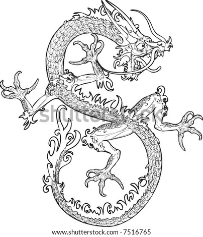 Chinese Dragon An illustration of an oriental style dragon. Raster version. - stock photo