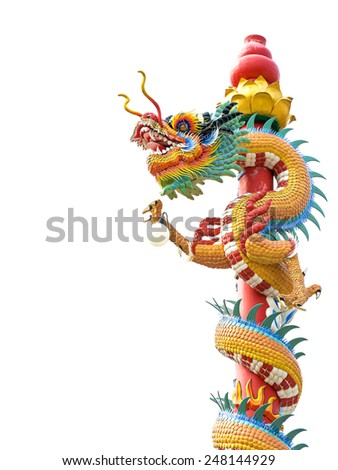 Chinese dragon art sculpture isolated on white  - stock photo
