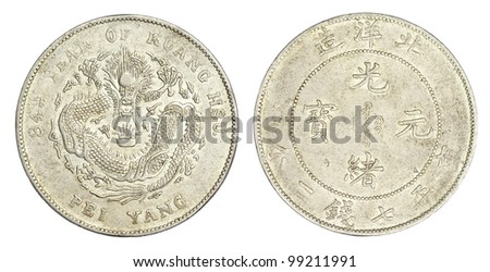 Chinese Dragon Coin of 34th Year of Kuang Hsu Reign - stock photo