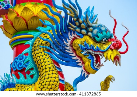 Chinese Dragon color full in blue sky - stock photo