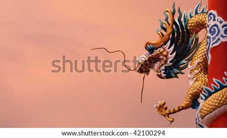 Chinese dragon image - stock photo