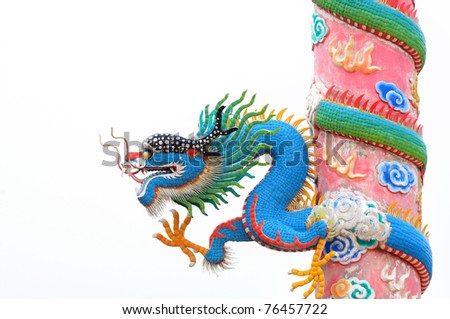 Chinese dragon image on white background - stock photo