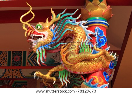 Chinese Dragon in China Style Temple