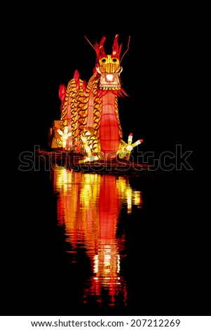 Chinese Dragon Lantern in pond. - stock photo