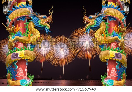 chinese dragon on fireworks display background - stock photo
