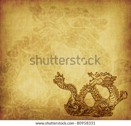 Chinese dragon on old antique vintage paper background