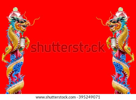 Chinese dragon on red background