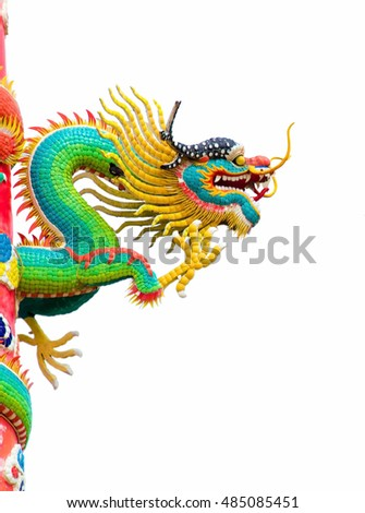 Chinese dragon on Saturday on a white background.