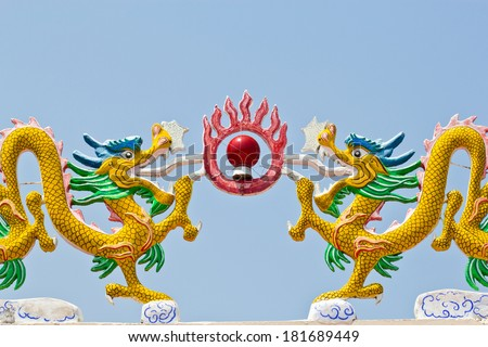 Chinese dragon on the roof of the shrine - stock photo
