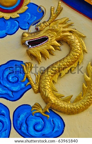 Chinese dragon sculpture - stock photo