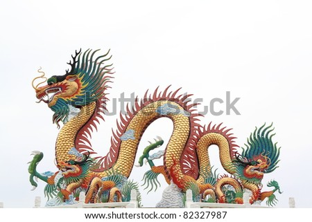 Chinese dragon statue - stock photo