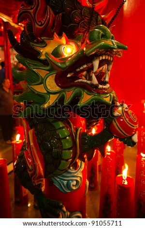 chinese dragon statue - stock photo