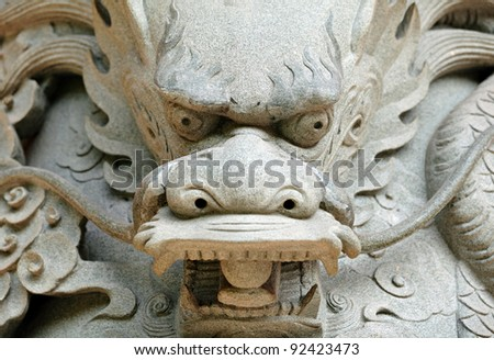 chinese dragon statue in temple - stock photo