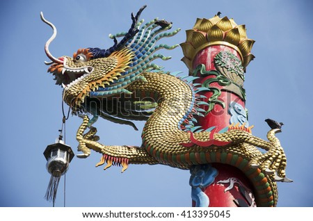 Chinese dragon Statue of Sakae Krang temple in Uthai Thani, Thailand