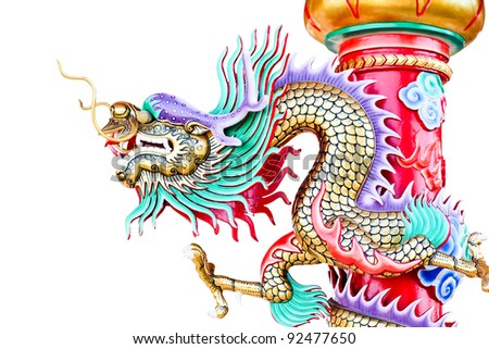 Chinese dragon style isolated on white background - stock photo