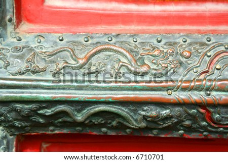 Chinese Dragon Symbol in Beijing - stock photo