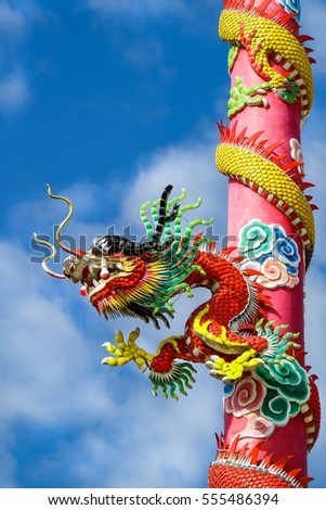 Chinese Dragon Symbolic Tradition China Twist Stock Photo Safe To