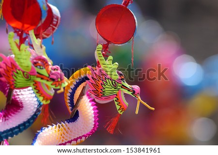 Chinese Dragon toy. - stock photo