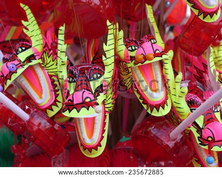 Chinese Dragon toy - stock photo