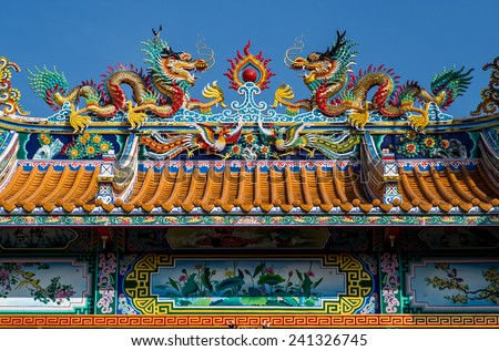 Chinese dragon, wat krathum suea pla , Bangkok , Thailand - stock photo