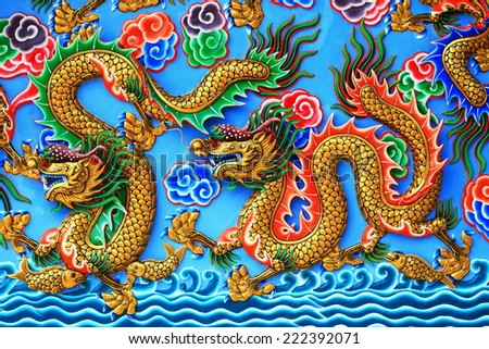 Chinese dragons statue on the wall background.  - stock photo