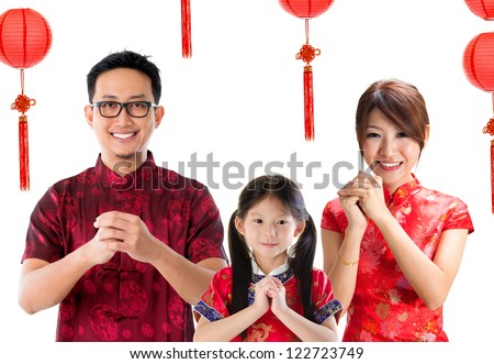 Chinese family greeting, Chinese new year concept, isolated over white background. - stock photo