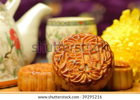 Chinese famous food--Mooncakes,which are Chinese pastries traditionally eaten during the Mid-Autumn Festival / Zhongqiu Festival(the third major festival of the Chinese calendar). - stock photo