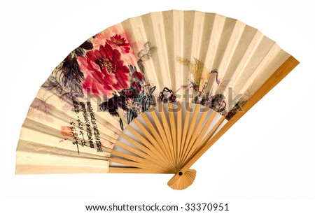 Chinese Fan Outline Chinese Fan