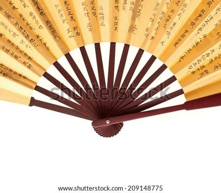 Chinese fan isolated on white background - stock photo