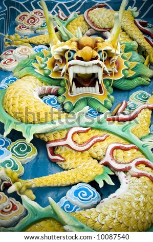 chinese feng shui jade dragon - stock photo