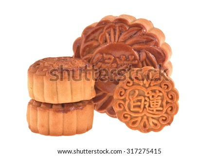Chinese Festive Pastry, Moon Cake - stock photo