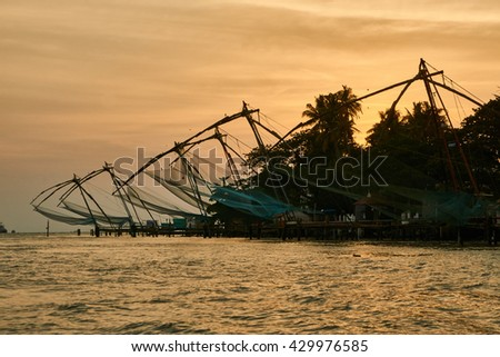 Chinese Fishing Nets in Fort Cochin, India                                - stock photo