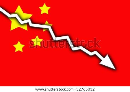 chinese flag - stock photo